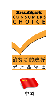 Chinese Consumers Choice