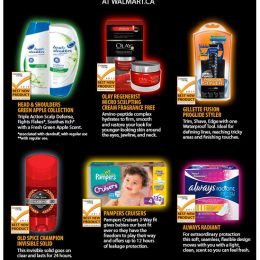 P&G Brands at Walmart eBlast: Bottom